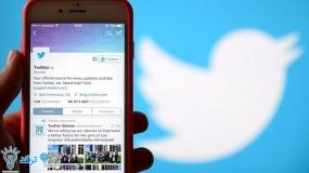 روش مسدود کردن برخی توییتها در توییتر
