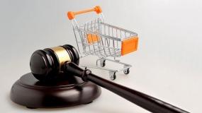 حقوق مصرف کننده