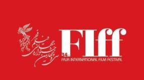 آثار سینمایی راه یافته به بخش زیتون های زخمی جشنواره جهانی فیلم فجر