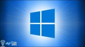 حذف برنامهها در ویندوز۱۰
