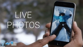 آموزش کار با Live Photo در دوربین آیفون