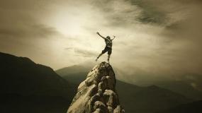 نگرش قلهها و درهها