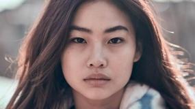 هو یئونگ جونگ
