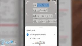حل مسايل ریاضی با گوگل
