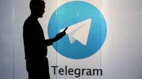 فیلتر کانال های تلگرامی
