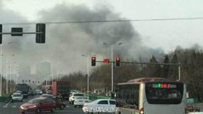آتش سوزی در کارخانه سامسونگ