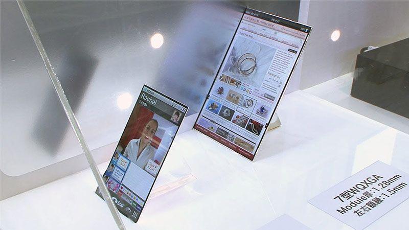 پنل LCD انعطافپذیر