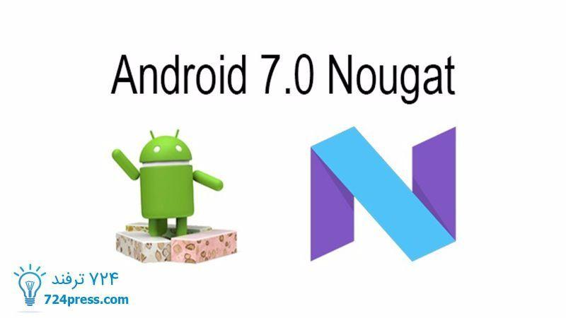 android7