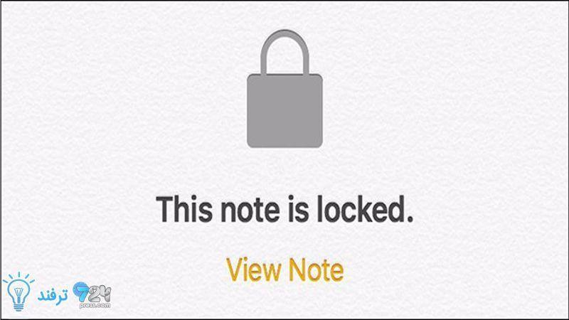 note lock