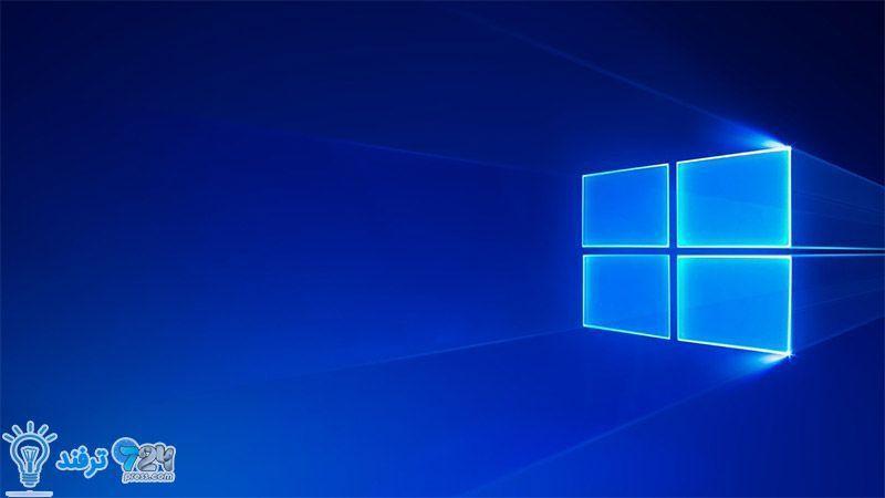 فشردهسازی فایل در ویندوز ۱۰