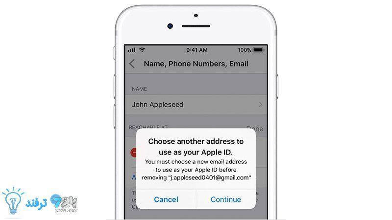 تغییر ایمیل اپل آیدی