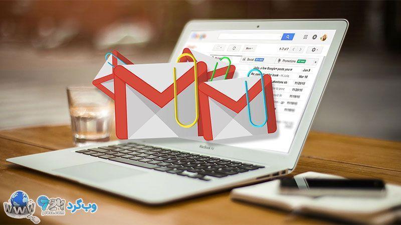 روش سرچ کردن ایمیلهای دارای فایل پیوست در جیمیل