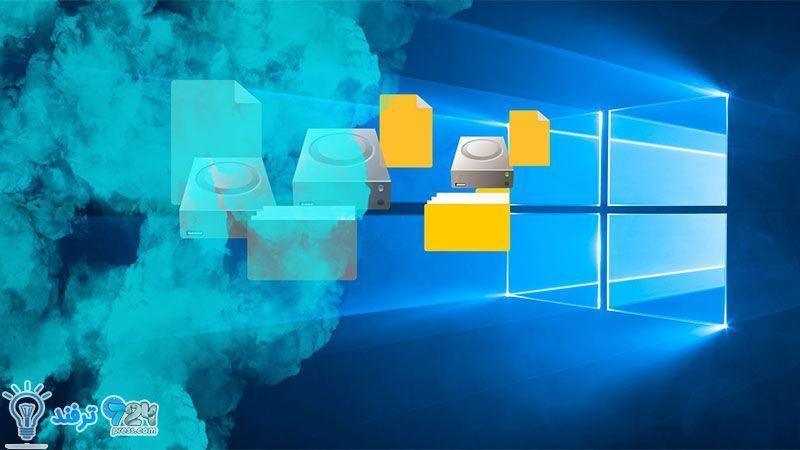 آموزش Hidden کردن فایل و فولدر و درایو در ویندوز ۱۰