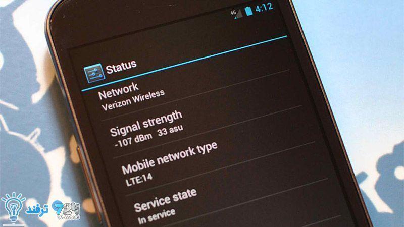 راههای افزایش سرعت اینترنت گوشی و مودم 4G