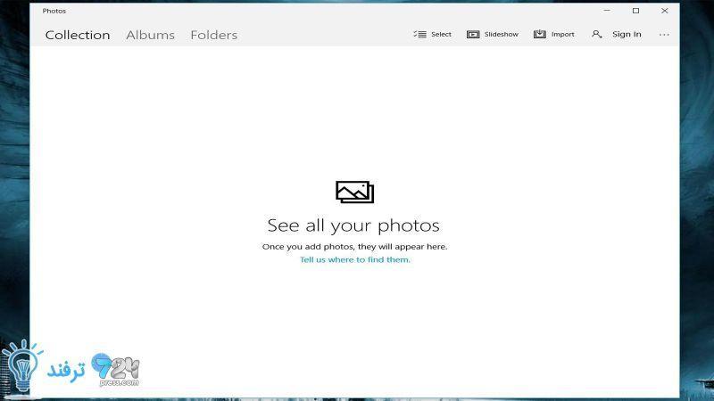 نرمافزار تصاویر ویندوز