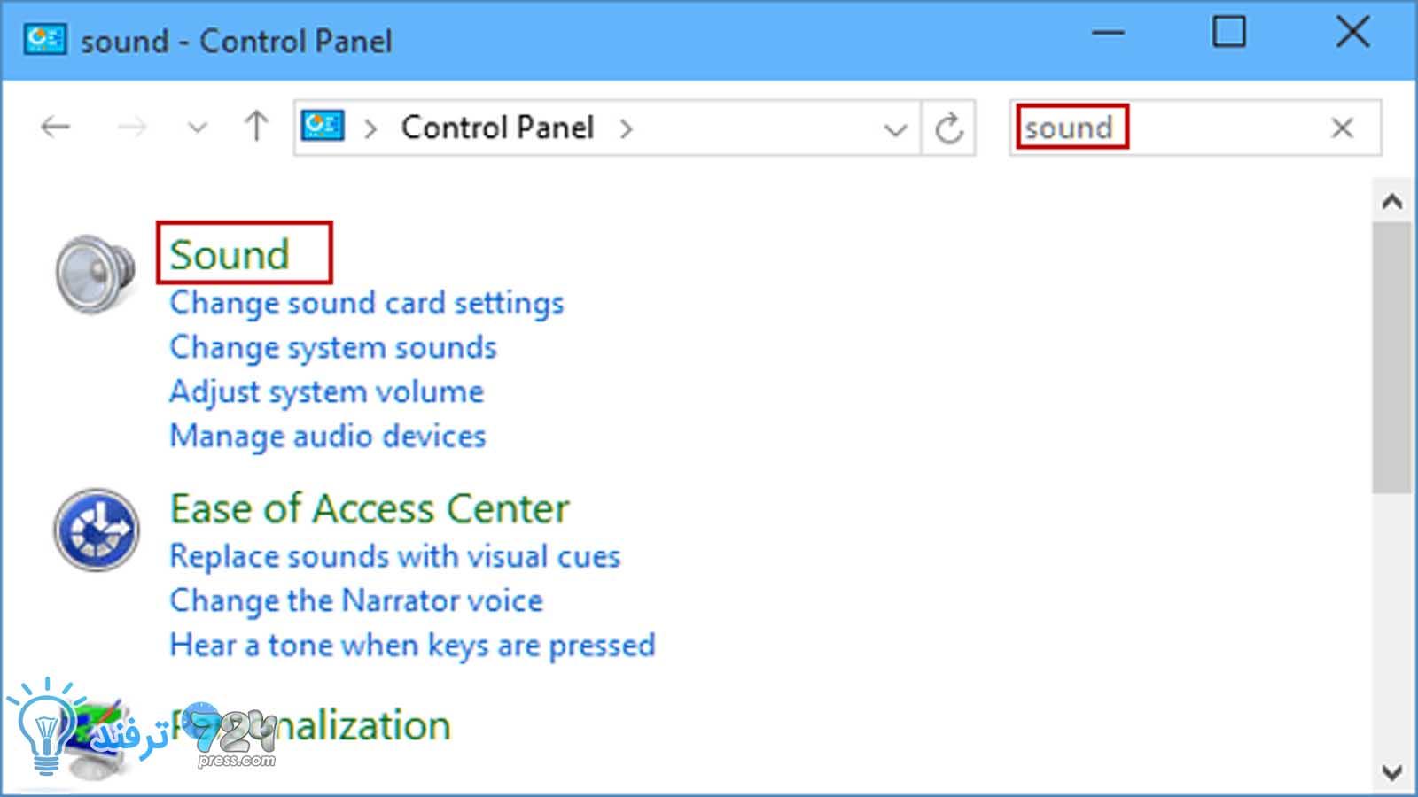 تنظیمات صدای ویندوز 10