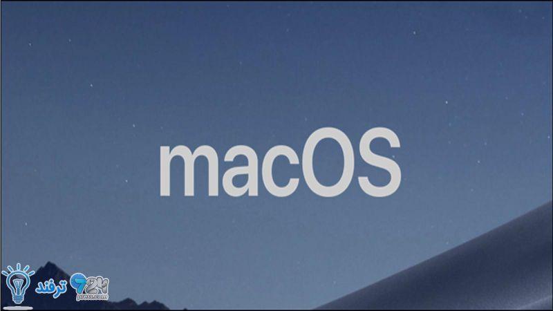 انتقال فایل به مک