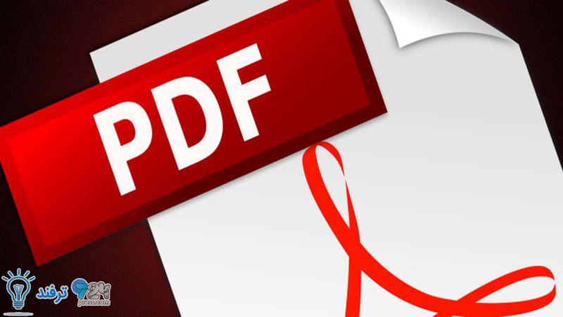 ترکیب PDF