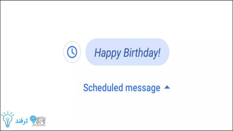 زمانبندی پیامها