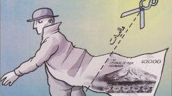 مالیات بر درآمد افراد حقوقی چگونه محاسبه میشود؟