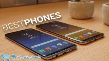 بهترین گوشیهای ۲۰۱۷ برای خرید کدامها هستند؟ HTC U11 و Galaxy S8 و ZTE Axon 7 و ...
