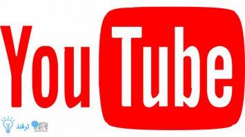 چگونه ویدیوهای سایت YouTube را بدون هیچ ابزار اضافهای دانلود کنیم؟