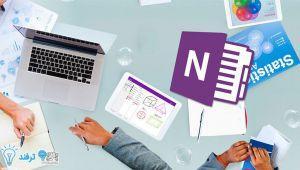 آموزش کار با OneNote برای یادداشتبرداری و مدیریت پروژه