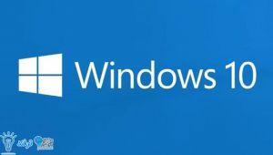 فعال کردن حساب در windows 10