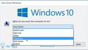 فایل هایبر ویندوز