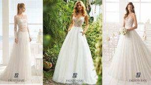 مدل لباس عروس گیپوری و ساده