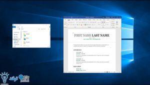 اجرای خودکار برنامه در ویندوز ۱۰