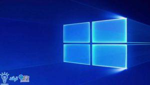 پنجره دستورات ویندوز